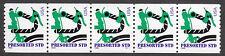 Sc# 3229 (10 Cent) Modern Bicycle (1998) MNH PNC/5 P# S111  SCV $2.50