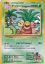 Pokemon Card Exeggutor 101/087 1st Edition Japanese CP6 20th Anniversary Set NEW