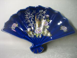 Japanese Bijutsu Toki porcelain décor plate
