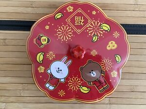 Line friends plastic candy tray Hong Kong Exclusive
