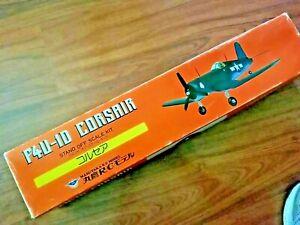 Marutaka F4U-1D Corsair R/C Flying Model Airplane Kit