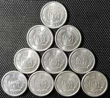 """1991 CHINA 5 Fen""""GATE OF HEAVENLY PEACE""""Coin, 10Pcs, Ø24mm (+FREE1 coin)#12192"""