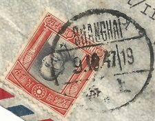 China 9 Oct.1947 $5,000 Airmail Letter Rate In Use 10 days Shanghai 上海 to Vienna