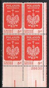 Jimace 29  #1313 Poland Millennum  Issue of 1966. Pl. Blk-4 MNH