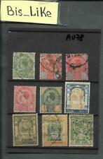 BIS_LIKE:9 stamps Thailand SIAM used LOT JAU02-78