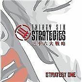 Strategy One, Thirty Six Strategies, Very Good
