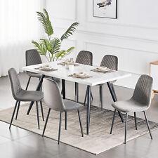 2,4er-Set-Esszimmerstühle-Küchentühle-Wohnzimmerstuhl-Essensstuhl-aus-Samt Grau