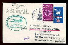 Lufthansa-Flug 1972  Frankfurt-Thessaloniki, Zuleitung USA    3/7/14