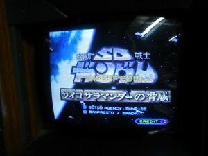 SD Gundam  Banpresto / Bandai Jamma PCB  game board arcade 1991