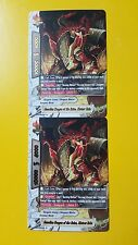 Buddyfight GUARDIAN DRAGON OF THE RUIN, METEOR RAIN x 2 H-BT03/0035EN R