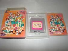 Nintendo Gameboy  Pocket Love Japan Import NTSC-J CIB complete in box