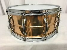 "Pearl SensiTone Elite 14"" Dia X 6.5"" Beaded Phosphor Bronze Snare Drum/Sta1465Pb"