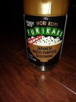 NEW SEALED Trader Joe's Nori Komi Furikake NO MSG Japanese Seasoning, 1.95 oz.