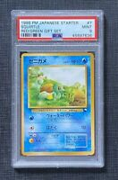 Pokemon PSA 9 Squirtle Red Green Gift Set #7 Japanese
