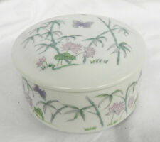 Marks and Spencer Chinese Design Porcelain Lidded Pot - Bamboo & Butterfly