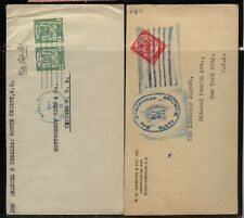 Dominican  Republic   2 covers to  US         MS0630