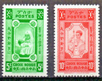 Nurse with Baby - Red Cross Ethiopia 1945 Mint NH Set of 2 Commemorative Stamps
