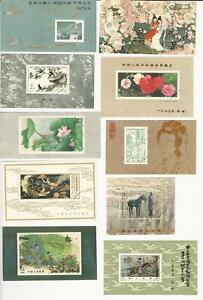 China Stamp Collection, Lot of 14 Mint NH Sheets, 1975-1979, JFZ