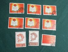 9 1966 China Prc Cultural Revolutuion/Mao Stamps