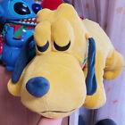 "Disney Store Pluto Cuddleez 25"" Large Stuffed Plush Sleeping Pillow"