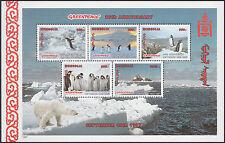 MONGOLIE BLOC N°240** BF Oiseau Greenpeace 1997 MONGOLIA bird Penguin 2678-82 NH