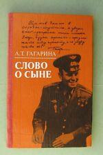 Le mot sur le fils - cosmonaute Gagarine - livre rare URSS CCCP