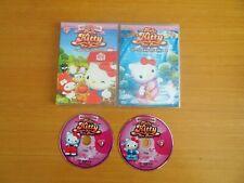 COFFRET DVD HELLO KITTY