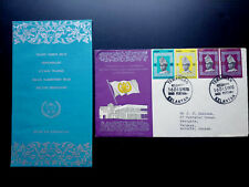 """V.RARE MALAYSIA TO CANADA """"ONLY 25 KNOWN"""" POSTALY USED 1ST DAY COVER + CIRCULAR"""