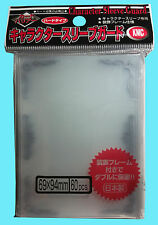 60 KMC OVER SIZED CHARACTER GUARD SILVER SCROLL Sleeve Standard Size Double