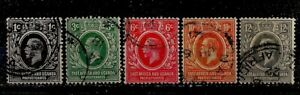 East Africa and Uganda 1912-18, KGV stamps, SC# 40-44 (ref 6722)