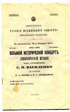 Russian 1914 Nikolai Orlov Pianist Orloff, S. Vasilenko Conducts 8 IRMS Programs