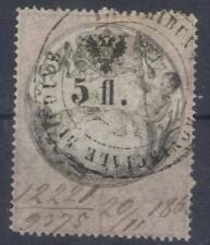 Austria Italia Lombardia Venezia 5 LIRE 1854 REVENUE FISCAL MARCA DA BOLLO
