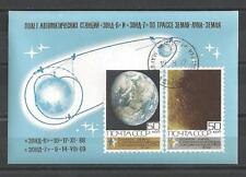 Cosmos URSS (39) bloc oblitéré