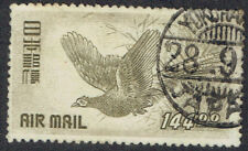 Japan 1950 144 Yen Olive Airmail Stamp - Pheasants Issue - Fine Used