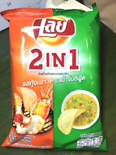 Snack Food Potato Chips Grilled Prawn Seafood Sauce Flavor  For Party  48gx12pcs