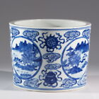 Antique Chinese Porcelain Blue and White Planter, Qing Dynasty