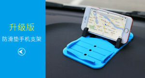 Car anti slip pad phone holder navigation dashboard skid mat