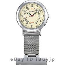 Seiko Nurse Watch SVFQ003 Stainless Ladies Quartz 7N01 Watch