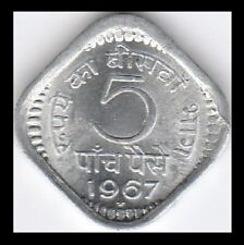 India 1967 Five Paise Uncirculated Coin - Probably MS - See Scans Grade Yourself