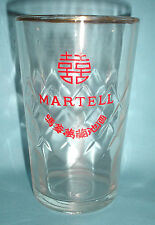 3 Pieces Vintage 70s Martell Double Happiness Drinking Glass Cup