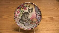 Summer Cat by Aynsley Fine Bone China Decorative Collectible Plate Mint