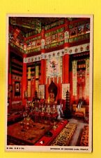 Interior Chinese Lama Temple,#100, Chicago 1933 World Fair Century of Progress