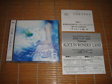 ALICE NINE JAPAN INDIES LIMIED VERSION CD+DVD 百合は苍く咲いて RARE   JP