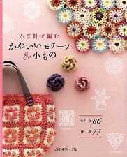 Kawaii Crochet Motifs and Goods - Japanese Craft Book