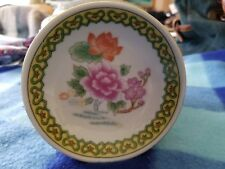 """Vintage Small Bowl with Made In China in Red on the Bottom 3/ 7/8"""" x 1"""" Tall"""