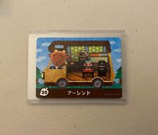 Billy #20 *Authentic* Animal Crossing Amiibo Card | NEW | JPN Version |