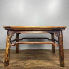 Chinese Natural Rosewood Hand-carved Exquisite Small Stool 5629