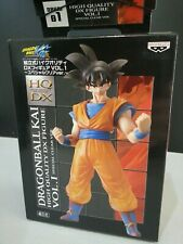 Dragon Ball Z Kai  High Quality DX Figure vol 1 - Son Goku by Banpresto (RARE)