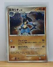 Lucario Japanese Holo / Shiny Pokemon TCG Card Diamond Pearl DPBP506 Light Play