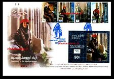 JORDAN 2019 JOINT ISSUE EUROMED TRADITIONAL COSTUMES FDC FIRST DAY COVER